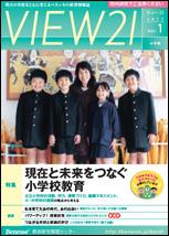 View21elem