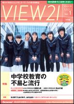 View21juni